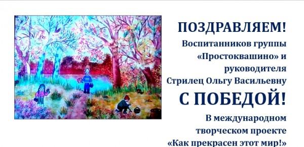 sadik1191203