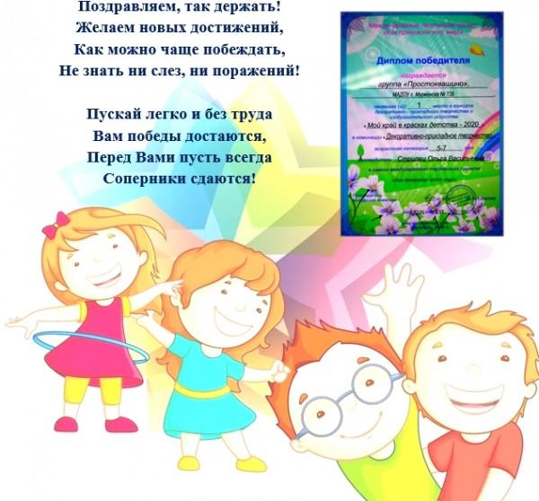 sadik1191204